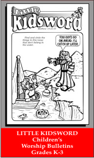 graphic about Free Printable Children's Church Bulletins named Young children Worship Announcements, Young children Church Classes, Little ones